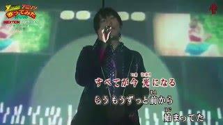 アップルミント(内田彩) 2015年12月24日のiNEXTION presents Xmasアニ...