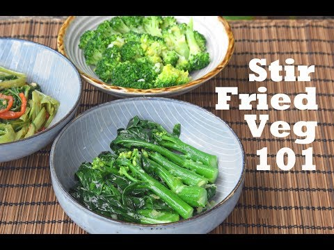 How to Stir Fry Any Vegetable - Three Basic Flavors and Recipes (蒜蓉炒西兰花/姜汁炒芥兰/虾酱炒通心菜)