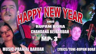 Happy New Year... Mp3 song