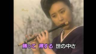 残侠子守唄 動画【市川由紀乃】 ...