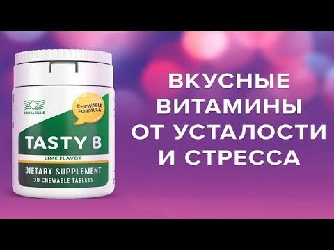 Витамин в5 (пантотеновая кислота) – водорастворимое соединение, имеющее несложную структуру. Был открыт в 1933 году ученым вильямсом.