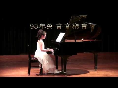 2009年知音音樂會 林昱惠:水邊的阿第麗娜