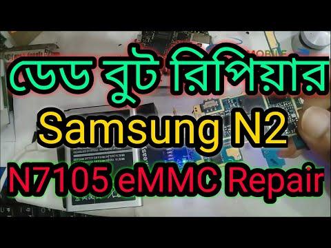 samsung boot dead repair - Myhiton