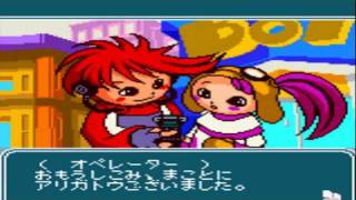 Cool Cool Jam [クルクルジャム] Introduction - NeoGeo Pocket Color