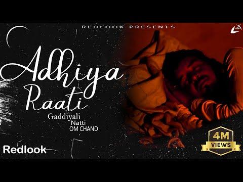 Adhiya Raati,गद्दी नाटी@OM CHAND||LATEST HIMACHALI NAATI