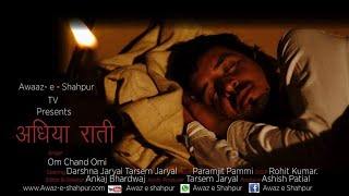 Adhiya Raati,गद्दी नाटी@OM CHAND  LATEST HIMACHALI NAATI