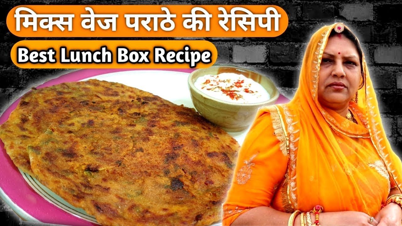 Best Lunch Box Recipe For Kids Mix Vegetable Paratha Tiffin Ideas Recipe Amazing Vegan Recipes
