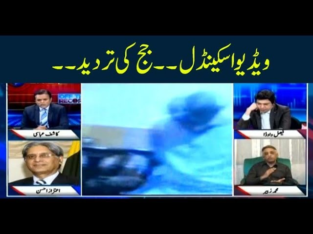 Off The Record | Kashif Abbasi  | ARYNews | 8th July 2019