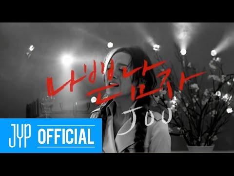 "Download JOO ""Bad Guy(나쁜 남자)"" M/V"