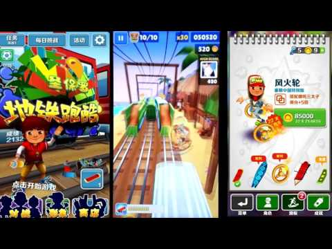 STUMBLE UPON 8 BARRIERS IN ONE RUN - SUBWAY SURFERS - GAMEPLAY