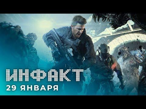 Слухи о Resident Evil 8, Hearthstone для VR, подарки Rockstar, фильм по Mortal Kombat...
