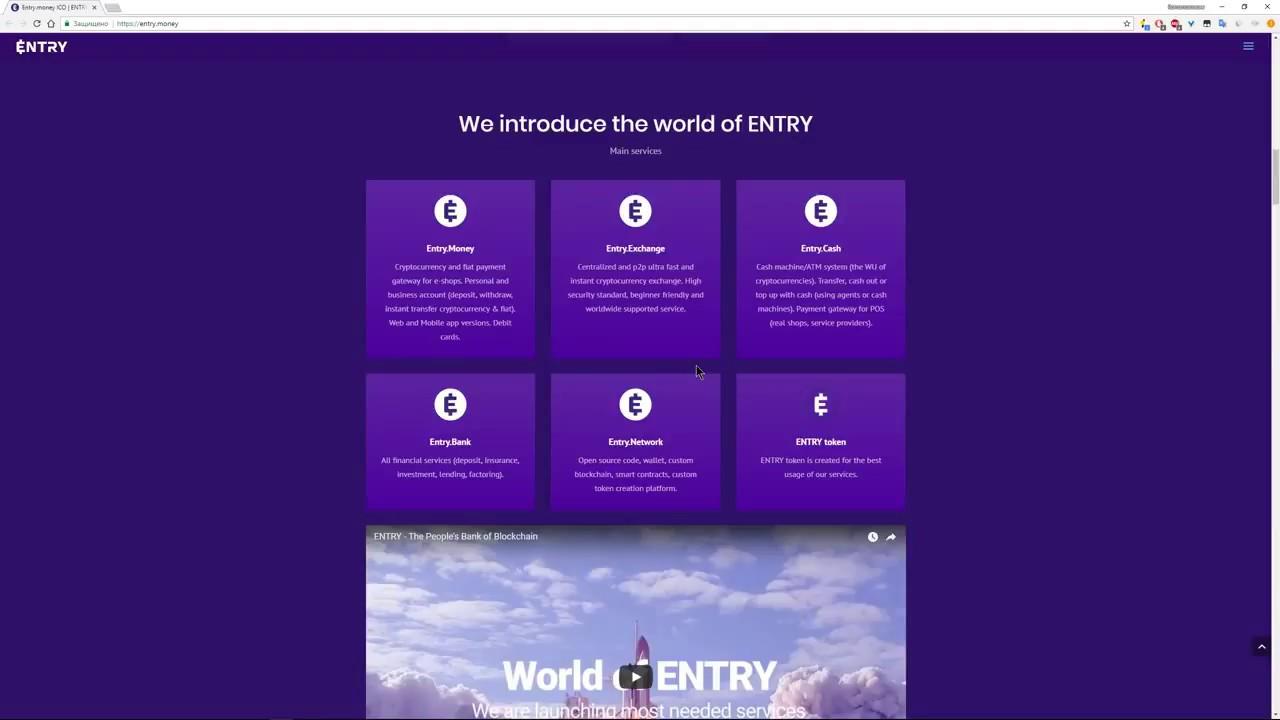Entry Money - народный банк на блокчейне