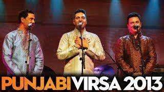 Sharan Vich Rakkh Malka | Kamal | Waris| Sangtar | Punjabi Virsa 2013 Sydney Live