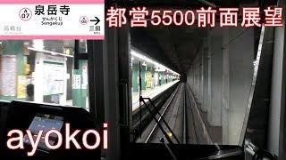 2018年6月30日より営業運転を開始した、都営浅草線新型車両5500形。 西...