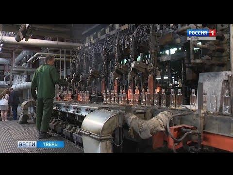 В Твери на модернизацию стекольного завода выделено 2,5 миллиардов рублей