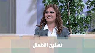 الدكتورة رشا الحياري - تسنين الاطفال