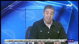 الماتش - أحمد جلال: لماذا يصدر رئيس الزمالك الأزمات لفريق الكرة قبل مباراة مهمة أمام مازيمبي ؟