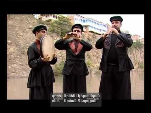 Duduk Kamo Seyranyan Song Of Pepo Армянски Дудук