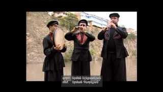 Download Duduk Kamo Seyranyan Song of Pepo Армянски Дудук Mp3 and Videos
