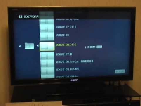 How do I connect my mobile or laptop to a TV wirelessly?