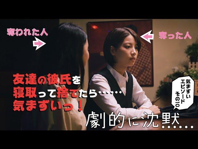第4話エピソード10:「桐嶋の闇」
