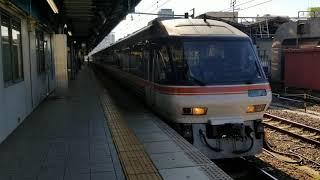 JR東海キハ85 特急ワイドビューひだ7号高山行き 東海道本線名古屋発車