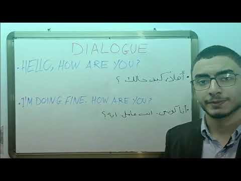Tutors- Youssef: Introduction To Colloquial Egyptian Arabic Videos.