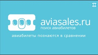 Aviasales Android App 1.5