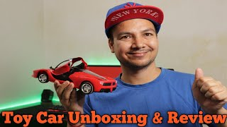 Zest 4 Toyz 1 16 Scale Remote Controlled Ferrari Sports Car Unboxing amp Review