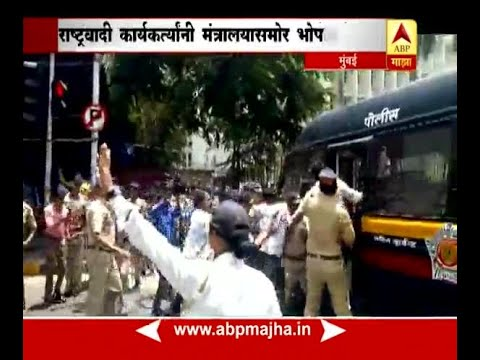 Mumbai : NCP Protest on Govt Jobs