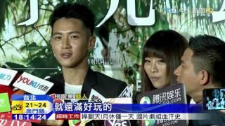 20151108中天新聞 相隔一年復出拍電影 柯震東:很緊張