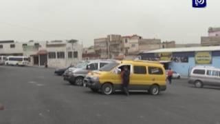 أزمة المجمع الشمالي بين تردي وسائل النقل والبينة التحتية - (9-5-2017)