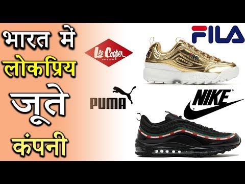 10 Shoe Brands For Men In India (Explain In Hindi)