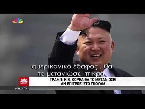 Star - Ειδήσεις 12.8.2017 - βράδυ
