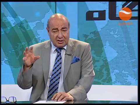 BAZ NEGAH   EP 1046 28 05 2017 بازنگاه ـ اقتصاد افغانستان از وابستگی تا رکود