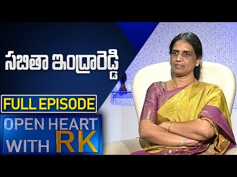 Sabitha Indra Reddy | Open Heart with RK | Full Episode | ABN Telugu