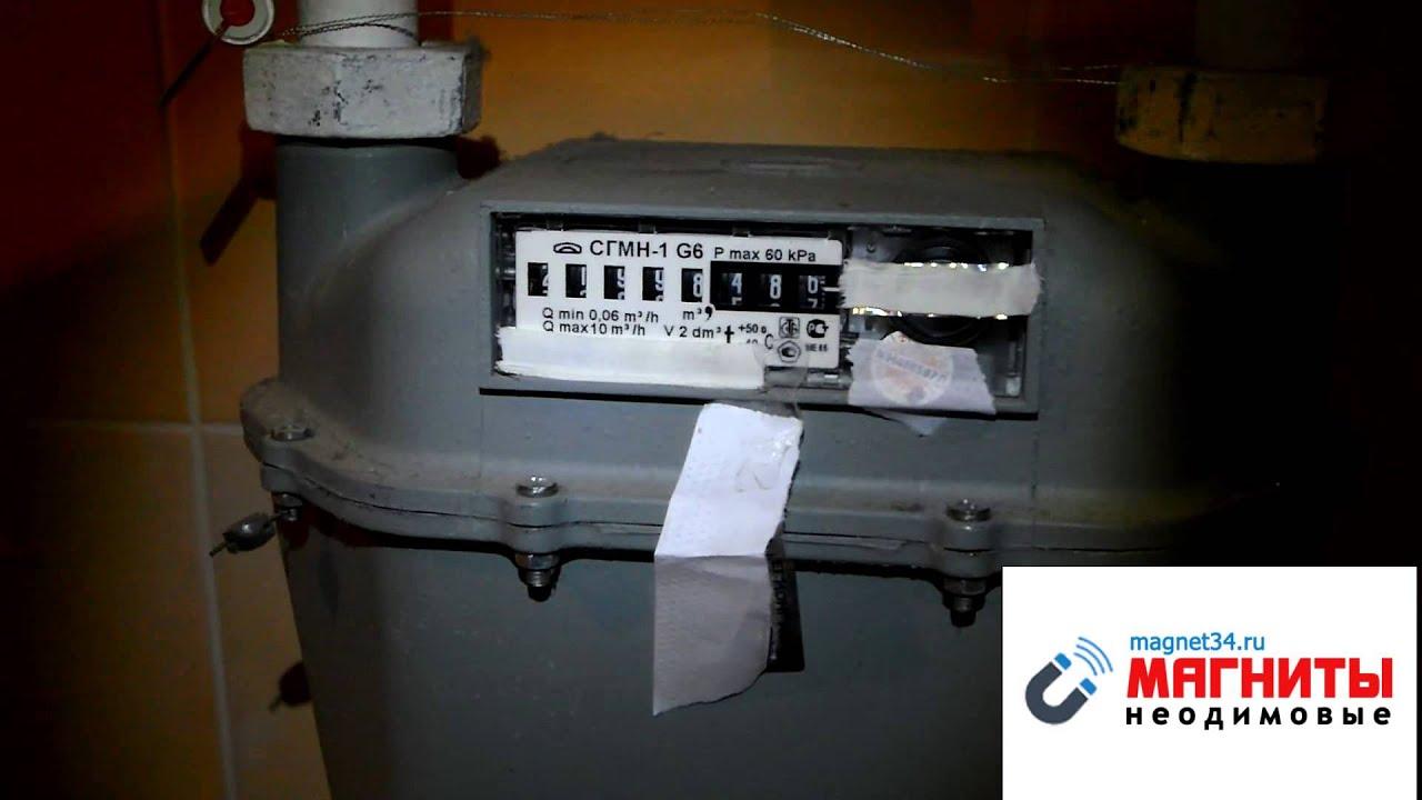 Подключение однофазного электросчётчика. - YouTube