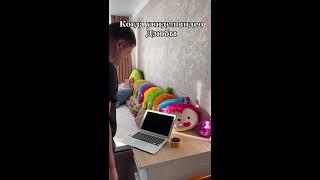 Фото Прикол Когда увидел видео Дзюбы