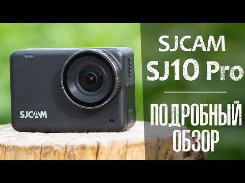 SJCAM SJ10 Pro: Подробный обзор