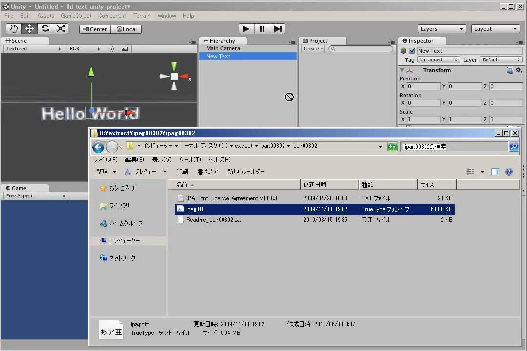 Font tutorial(Change Unity3D 3D Text material / size )