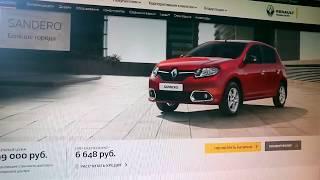 видео Беспроцентный автокредит в Москве