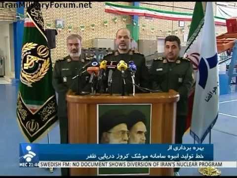 IRAN NAVY CRUISE MISSILE STRIKE WILL DESTROY U.S.A. NAVY 5TH FLEET