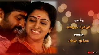 Vijay sethupathi love feel dialogue in karupan movie   WhatsApp Status   love status   love dialogue