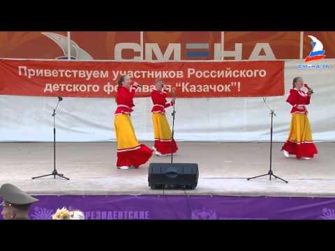 Торжественное открытие ХХI Российского детского фестиваля