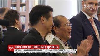 Троє студентів Київського політеху поїдуть навчатися в Кіото в науковий центр  Астем
