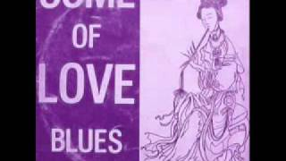 Blues Section - Sun Of Love (1968)