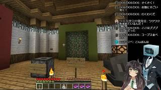 [LIVE] 謎のイス人【Minecraft 謎謎城の謎】