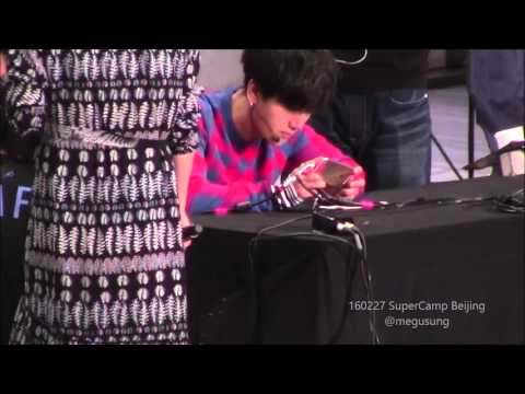 160227 SuperCamp Beijing Yesung playing phone game