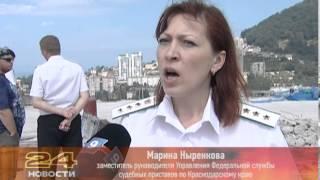 В Сочи в микрорайоне Мамайка приступили к сносу высотки