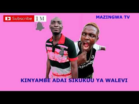 Kinyambe adai sikukuu
